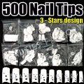 500pcs White Nail Tips (3 Stars Design) - 500pcs