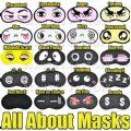 Sleeping Mask x 1 - 20x9.5cm